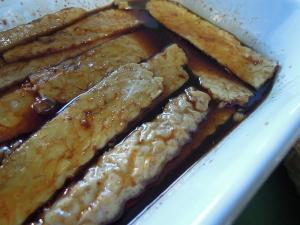 Homemade Tempeh Bacon